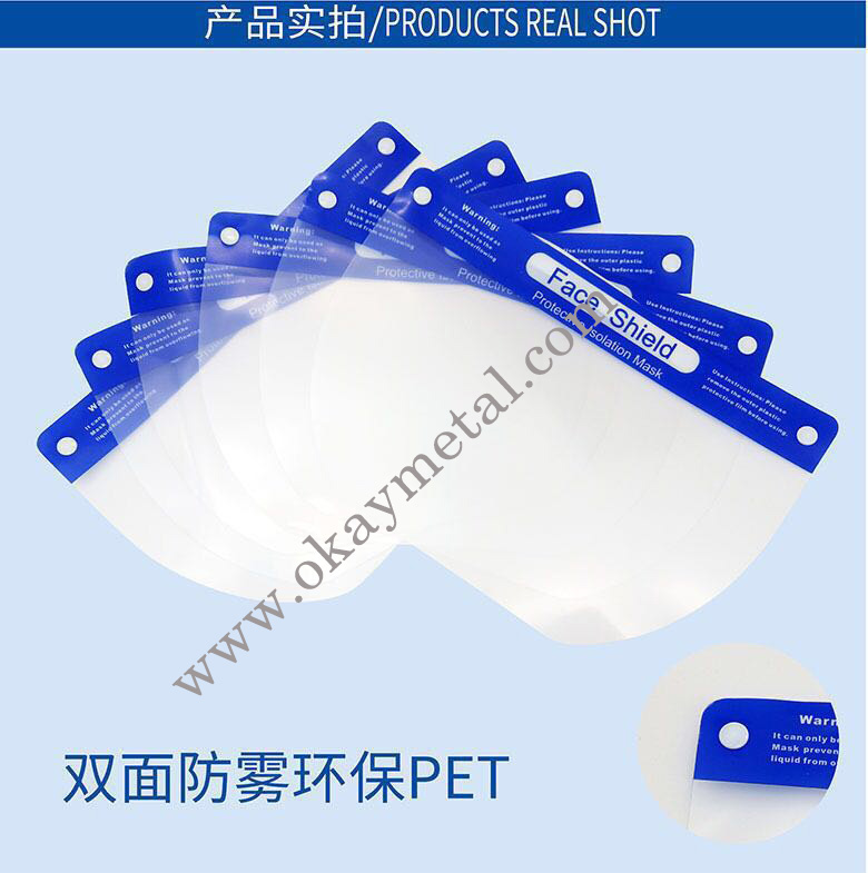 Personal Protective Equipment,face shield、Disposable mask、 Medical masks、SURGICAL FACE MASK、mask n95 ,INDIVIDUAL PROTECTION MATERIAL
